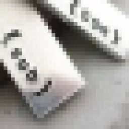 Illustration du profil de jangalene